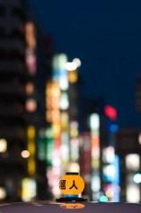 Neon, Ikebukuro