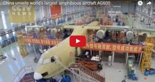"""الصين تبدع و تنتج أكبر طائرة """"برمائية"""" في العالم"""