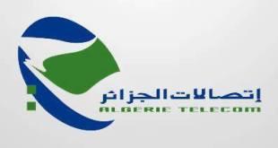خدمة جديدة للمكالمات الصوتية بتقنية الجيل الرابع 4G LTE من اتصالات الجزائر