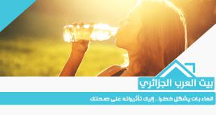 الماء بات يشكل خطرا .. إليك تأثيراته على صحتك