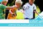دراسة حديثة تنصح المراهقين بممارسة رياضة كرة القدم