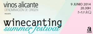 Winecanting Summer Festival 2014 @ MARQ | Alicante | Comunidad Valenciana | España
