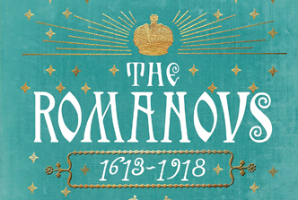 Book of the Month: January, 2016 – The Romanovs