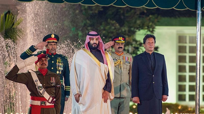 Pakistan honours Saudi crown prince with highest civilian award