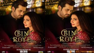 Bin Roye to release in approx