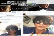 Facebook's New App Tested and Launched by SRK