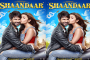 "Here's the first poster of Shahid-Alia starrer ""Shaandaar"""