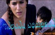 Guntur Talkies Movie Trailer