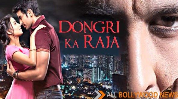 Dongri Ka Raja Movie Review