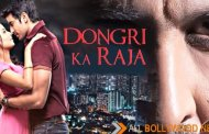 Dongri Ka Raja Movie Review