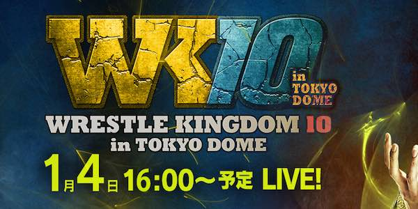 Watch NJPW Wrestle Kingdom 10 Tokyo Dome 2016 Full Show Online Free