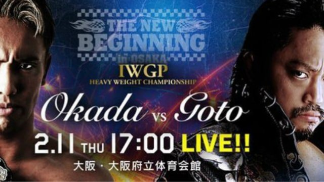 Watch NJPW New Beginning in Osaka 2016 Full Show Online Free