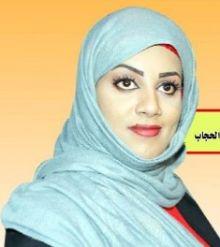 مذيعة الازرق سهيلة: لم يخطبوني أصلا ليجبروني على الحجاب!
