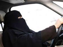 سعودية ترفض التعهد بعدم قيادة السيارة