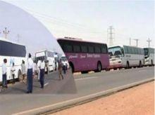 مواطنو الفاشر يحتفلون بوصول البصات السياحية القادمة من الخرطوم عبر طريق الإنقاذ الغربي