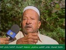 """فارس الفرسان .. المذيع """"حمدي بدر الدين"""" طريح فراش المرض ..يحتاج لالتفاتة من الدولة"""