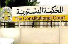 وهبي مختار رئيساً للمحكمة الدستورية..يؤدي القسم أمام البشير ظهر الأربعاء بالقصر الرئاسي