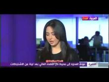 بالصورة والفيديو: قبلة ساخنة بين شاب وفتاة من موظفى قناة العربية داخل الاستوديو تظهر على الهواء اثناء إذاعة النشرة