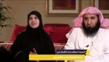 د. الكودة معلقاً على ظهور زوجة الداعية ( الغامدي ) دون نقاب: نقاب المرأة عادة وليس عبادة !!