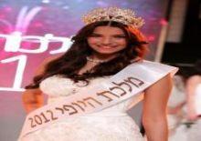 جاسوس مصري اغتصب ملكة جمال اسرائيل يتحدث لاول مرة