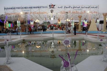 معرض الخرطوم الدولي