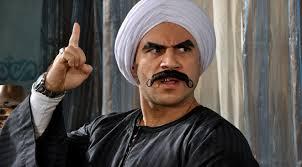 كريم عبدالعزيز وأحمد عز ضيفا أحمد مكي في الجزء الخامس من «الكبير أوي»