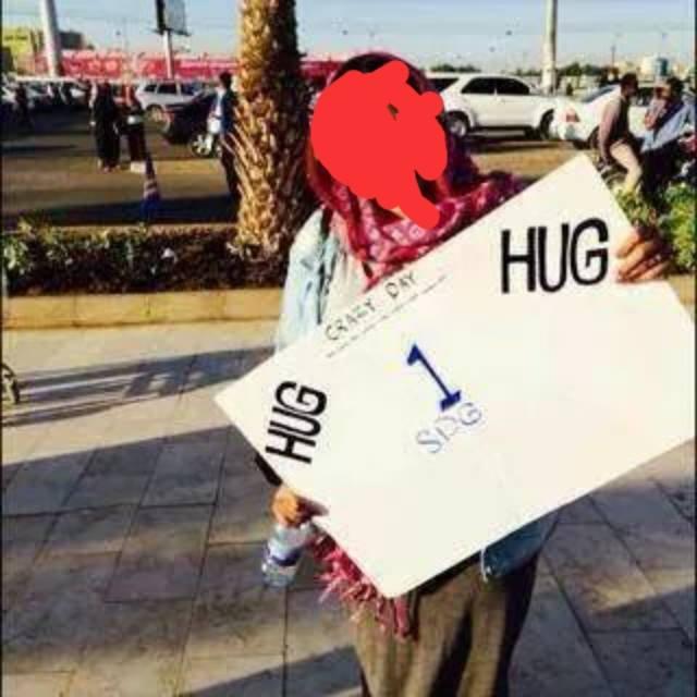 الكشف عن حقيقة صورة الفتاة السودانية