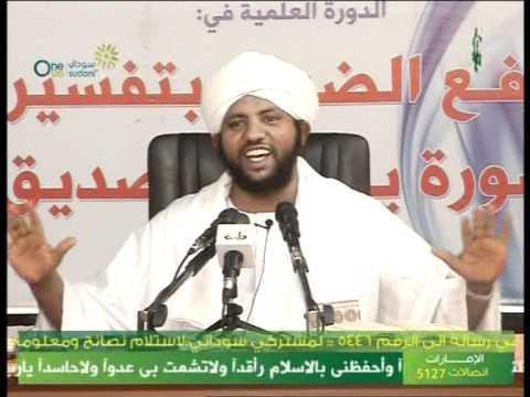 الشيخ محمد الامين اسماعيل
