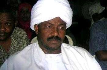 انس عمر محمد