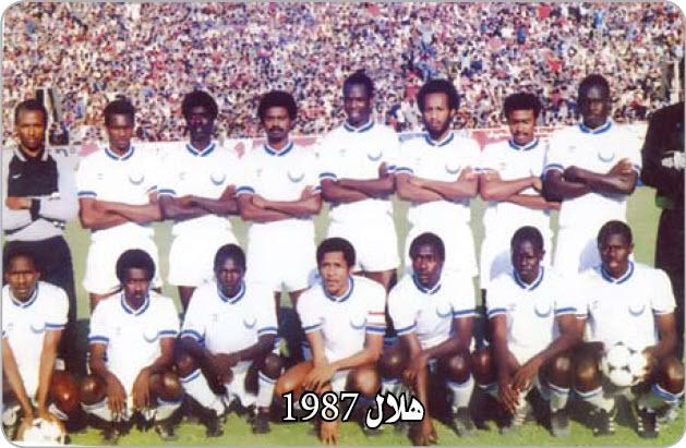 الهلال السوداني 1987