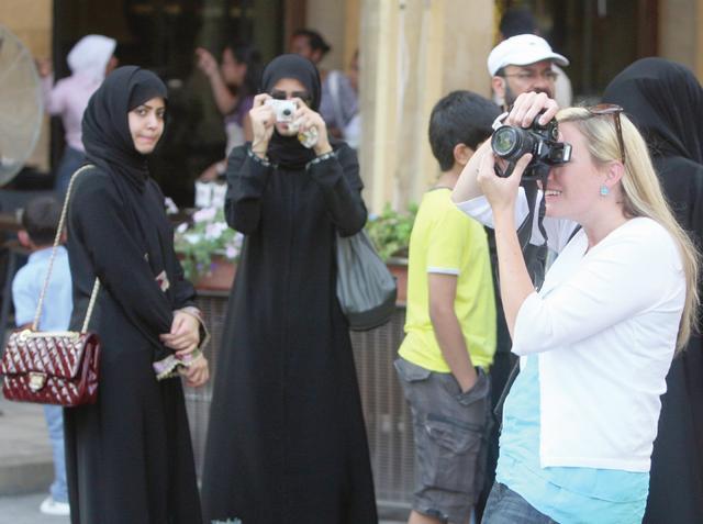 سعودين في لندن