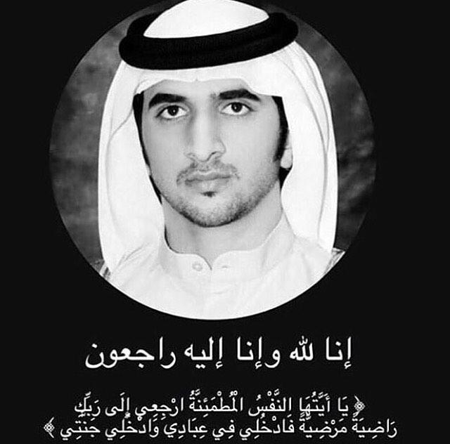 الشيخ راشد بن محمد بن راشد