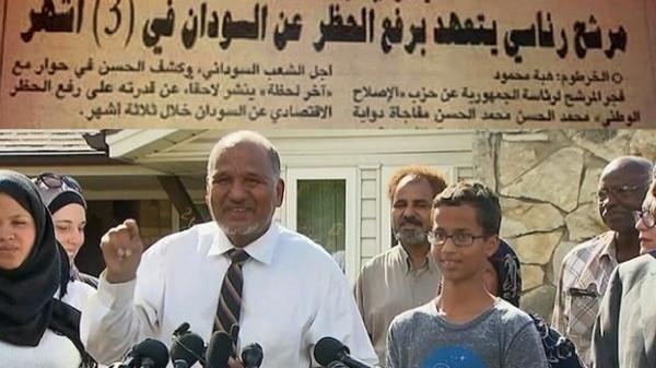 والد المراهق احمد يرغب برئاسة السودان