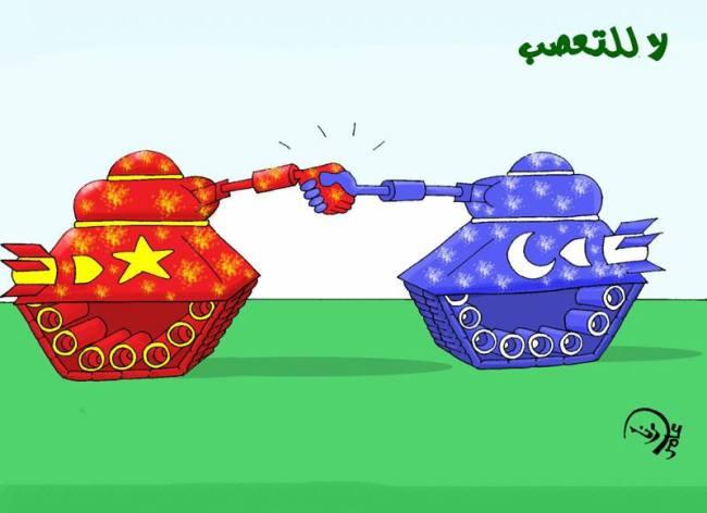 لا للتعصب الرياضي - كاريكاتير د.رنا عامر