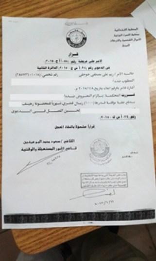 تفاصيل احتجاز مذيعة تلفزيونية سودانية بقطر.. قصة مؤلمة وغريبة %D8%B1%D9%8A%D9%851