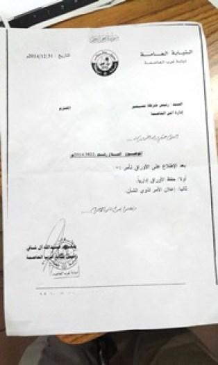 تفاصيل احتجاز مذيعة تلفزيونية سودانية بقطر.. قصة مؤلمة وغريبة %D8%B1%D9%8A%D9%852