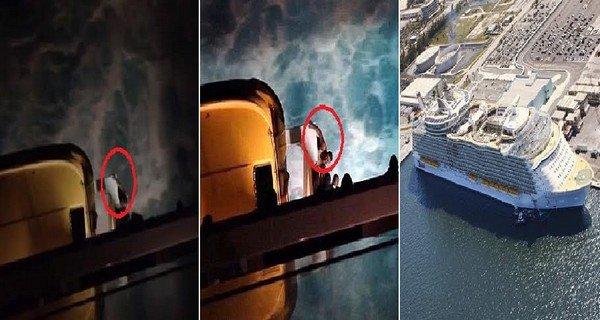 لحظة سقوط راكب برازيلي من سفينة