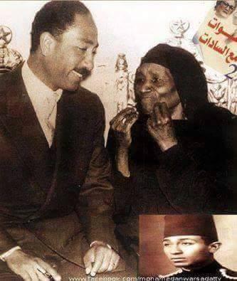 «ست البرين»، والدة الرئيس السادات