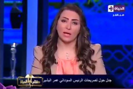 مذيعة مصرية تسخر