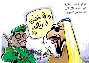الحكومة السودانية تطرد السفير الايراني تضامنا مع السعودية