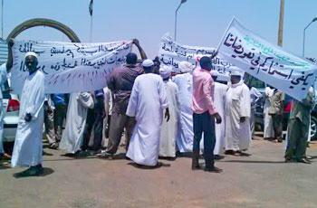 وقفة احتجاجية لمتضرري حرب الخليج