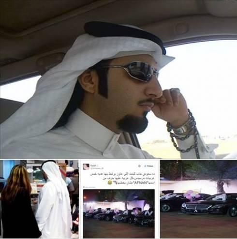 ماجد هو شاب سعودي في الثلاثين من عمره