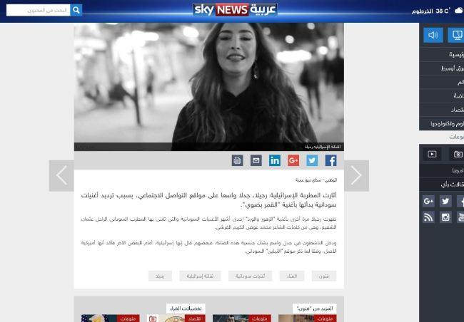 ردود أفعال واسعة لخبر المطربة التي شغلت الرأي العام بترديدها للأغنيات السودانية