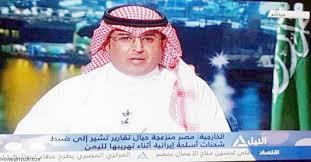 السعودي المتألق محمد المحيا