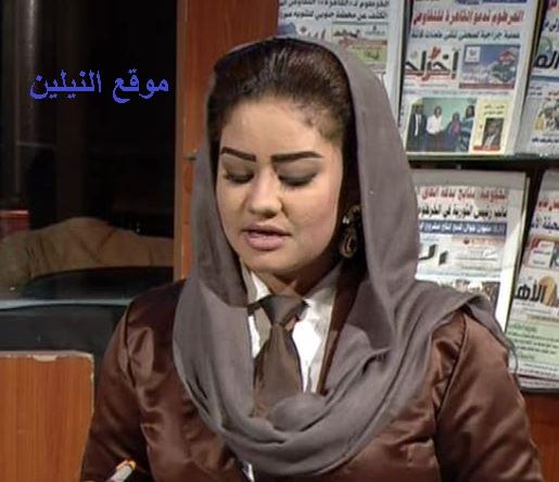 """""""مذيعة"""" النيل الأزرق تنافس نجمات العرب نيلي كريم ومنة شلبي ودرةعلى ارتداء البدلة و""""الكرفتة"""""""
