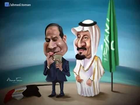 سيسي - مصر - السعودية