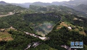 العثور على «قلب الأرض» في الصين