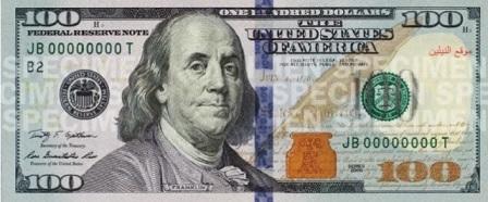 دولار السودان