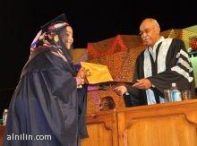 بالصور .. جامعة الأحفاد للبنات تحتفل بتخريج طالباتها