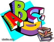 افضل النصائح واسرع الطرق  لتعلم اللغة الانجليزية